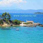 Ελληνικά, Άγιος Νικόλαος.