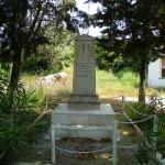 Αχλάδι Πρασίδι Μνημείο 1823