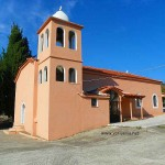 Μηλιές Εκκλησία Αγίας Παρασκευής.