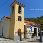 Αρτεμίσιο Ναός Αγίου Δημητρίου.