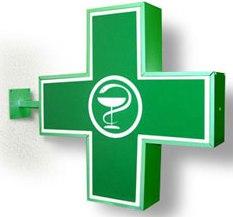 Φαρμακεία στην Βόρεια Εύβοια