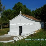 Πήλι Εύβοια, Εκκλησάκι του Αγίου Ιωάννη του Θεολόγου.