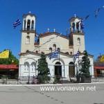 Προκόπι, Ναός Άγιου Ιωάννη Ρώσου.