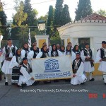 Πολιτιστικές εκδηλώσεις στην βόρεια Εύβοια: Χορευτικός Πολιτιστικός Σύλλογος Μαντουδίου