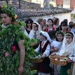 Πολιτιστικές εκδηλώσεις στην βόρεια Εύβοια: Πολιτιστικός Σύλλογος Αγίου έθιμο της «Πιπεριάς.