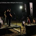 Πολιτιστικές εκδηλώσεις στην βόρεια Εύβοια: Πολιτιστικός Σύλλογος Αγίου(Πάντερμος)