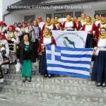 Πολιτιστικές εκδηλώσεις στην βόρεια Εύβοια: Χορευτικός Όμιλος Ροβιών.