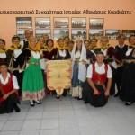 Πολιτιστικές εκδηλώσεις στην βόρεια Εύβοια