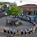 Πολιτιστικές εκδηλώσεις στην βόρεια Εύβοια: Πολιτιστικός Σύλλογος Αγίου.