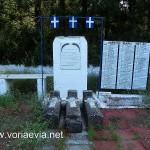 Κήρινθος Βόρεια Εύβοια, Μνημείο Ηρώων.
